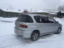 Хабаровск Ипсум 1998