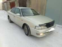 Кызыл Виста 1998