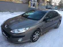 Омск 407 2008