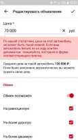 ЗАЗ Сенс, 2010 год, 60 000 руб.