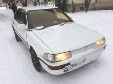 Комсомольск-на-Амуре Королла 1989