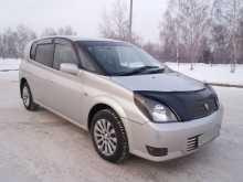 Томск Опа 2000