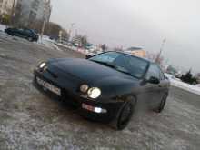Новосибирск Интегра 1994