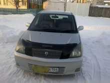 Куйбышев Опа 2000