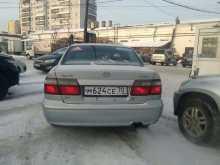 Томск Капелла 1997