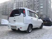 Екатеринбург Куб 2000