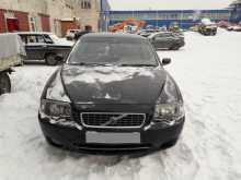 Красноярск S80 2004