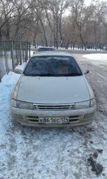 Челябинск Карина 1992