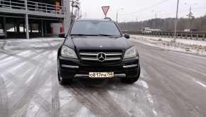 Москва GL-Class 2010