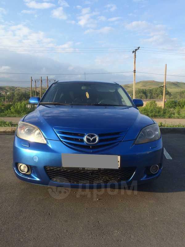 Mazda 323C, 2005 год, 280 000 руб.