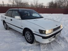 Улан-Удэ Спринтер 1989