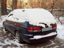 Новосибирск Калдина 1996
