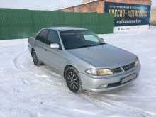 Новосибирск Карина 2001