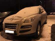 Нижний Новгород 7 SUV 2014