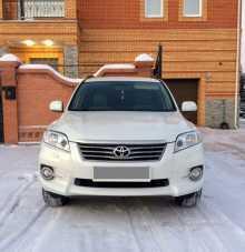 Новосибирск Тойота РАВ4 2012