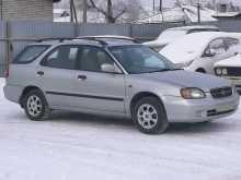 Барнаул Культус 1999