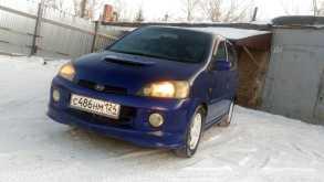 Красноярск УРВ 2000