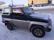 Томск Роки 1991