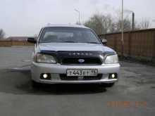 Черногорск Легаси 2002