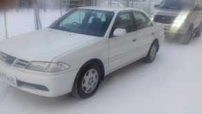 Якутск Карина 2001