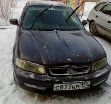 Новосибирск Домани 1997