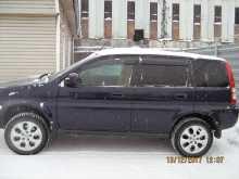 Белово ХР-В 2000