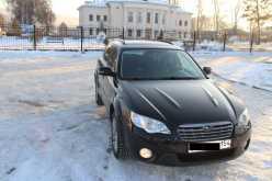 Новосибирск Аутбэк 2008