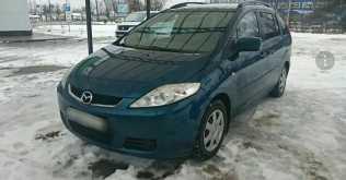 Барнаул Mazda5 2006