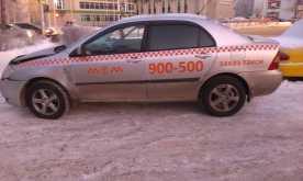 Сургут Королла 2004
