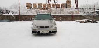 Барнаул Стэйджа 2000