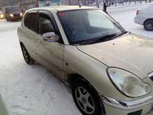 Прокопьевск Стория 2003