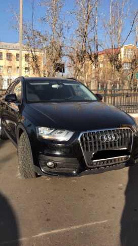 Улан-Удэ Q3 2013