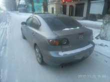 Кызыл Mazda3 2005
