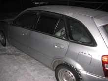 Ленинск-Кузнецкий 323Ф 2002
