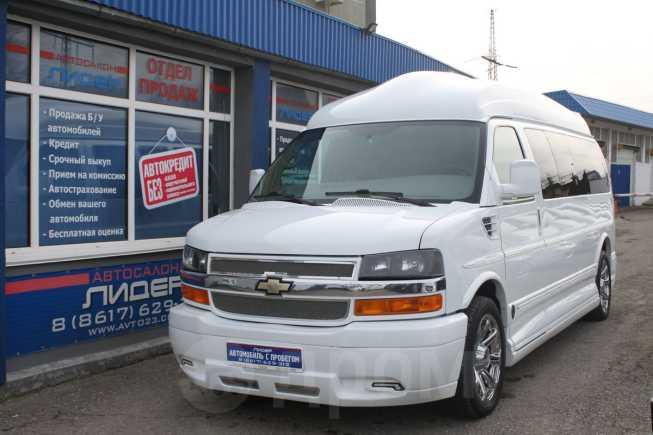 Chevrolet Express, 2013 год, 3 300 000 руб.