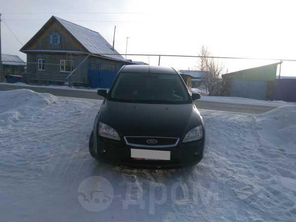Ford Focus, 2007 год, 428 000 руб.
