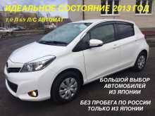 Краснодар Vitz 2013