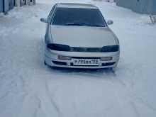 Зима Скайлайн 1993