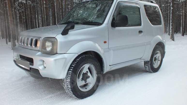 Suzuki Jimny Wide, 1999 год, 320 000 руб.