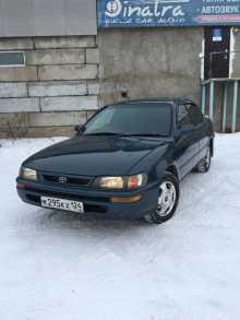 Красноярск Королла 1992