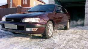 Барнаул Карина 1992