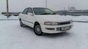 Иркутск Карина 1993
