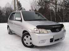 Красноярск Демио 2002