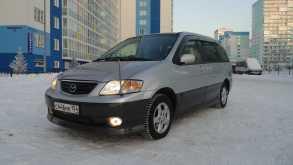Новосибирск МПВ 2000