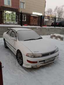 Новосибирск Карина 1993