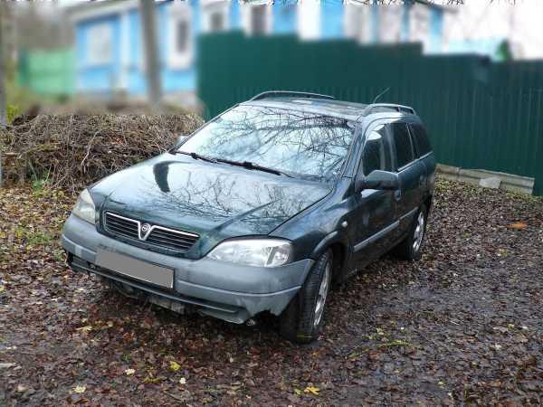 Opel Astra, 1999 год, 75 000 руб.