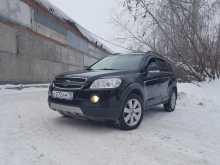 Томск Каптива 2008