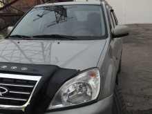 Продать автомобиль в тихорецке подать объявление продажа готового бизнеса в каменске уральском