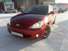 Иркутск Тойота Аллион 2002
