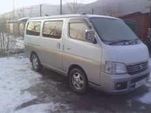 Абаза Караван 2004